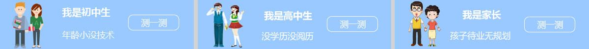 四川招生网