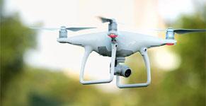 无人机应用技术专业