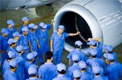 成都天府航空学院飞机维修专业