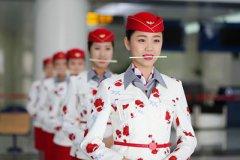 成都航空学校航空服务专业介绍