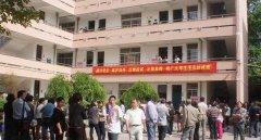 成都龙泉职业技术学校