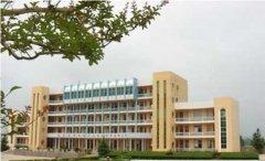 丹寨县民族职业技术学校