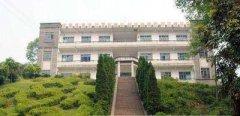 合江县先市职业高中