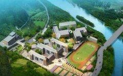 四川省叙永县职业高级中学校