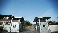 自贡市职业培训学院(四川自贡市高级技工学校)