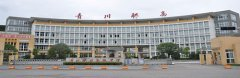 四川省青川县职业高级中学