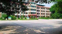 长宁县职业技术学校