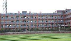 乐至县高级职业中学
