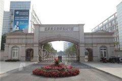 成都航空旅游职业学校(四川西南航空职业学院唯一附属中专)