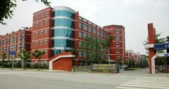成都市机械职业技术学校,成都交通和机械技师学院