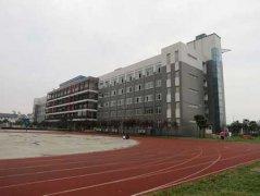 成都市铁路技术学校