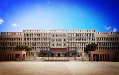 德阳安装技师学院