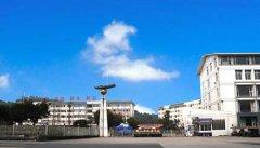 乐山市旅游学校