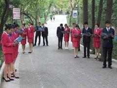 绵阳航空职业学校