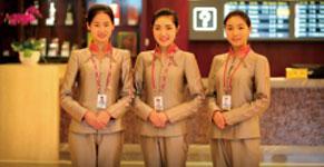 成都航空旅游服务专业是干什么的