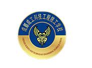 成都文理学院东校区
