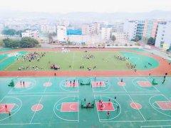 四川省南充师范学校