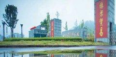 四川省贸易学校
