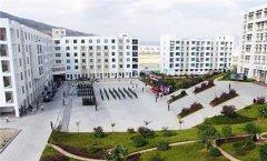 四川省威州民族师范学校
